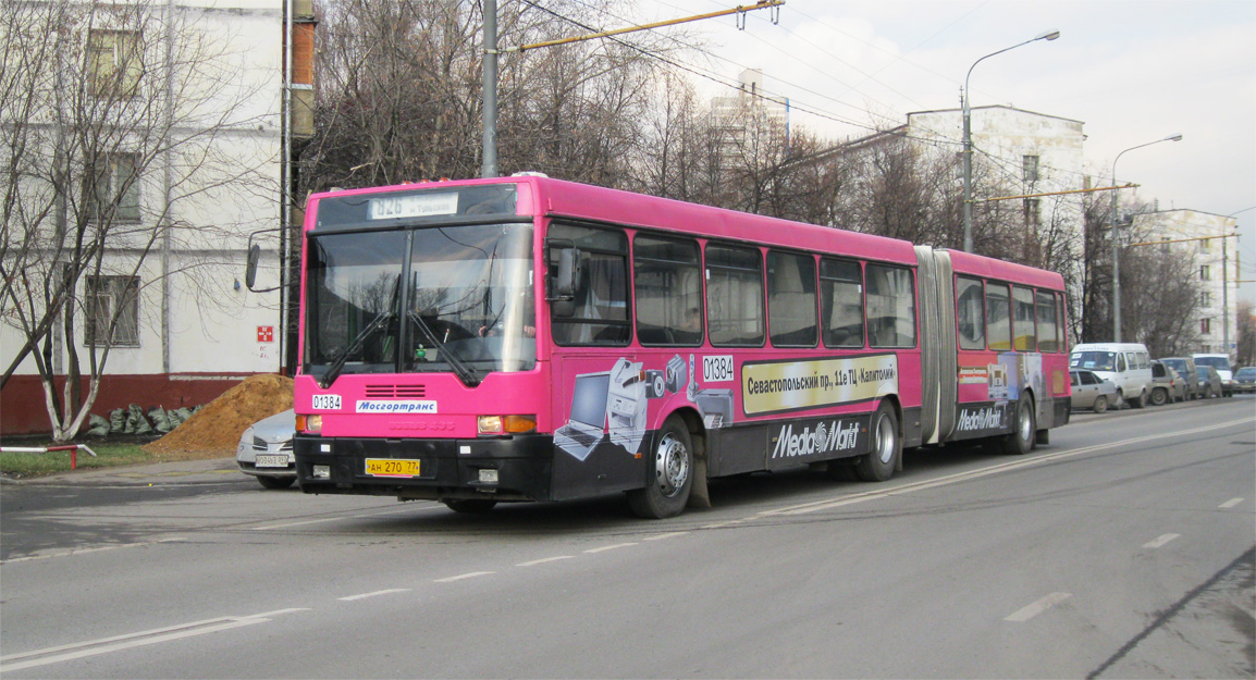 Moscow, Ikarus 435.17 # 01384
