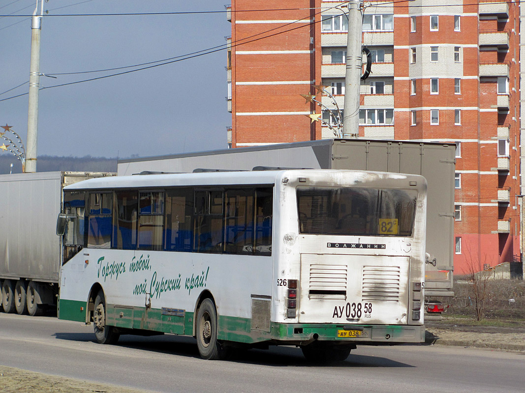 Penza region, Volzhanin-5270-10-04 # 526