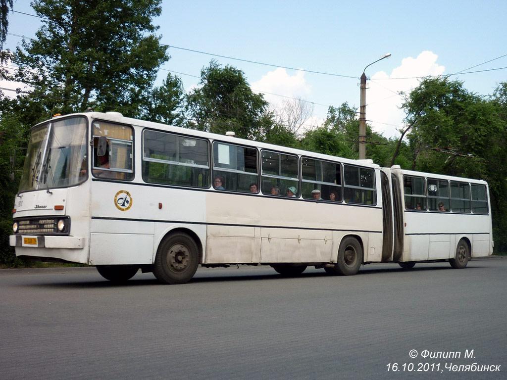 Chelyabinsk region, Ikarus 280.02 # 2618