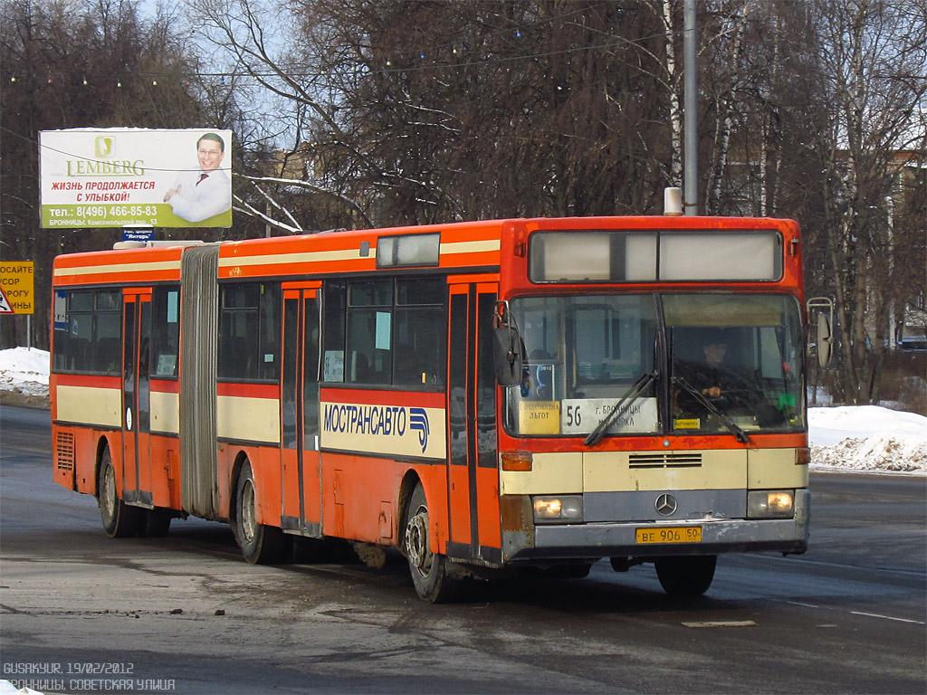 Moscow region, Mercedes-Benz O405G # 144