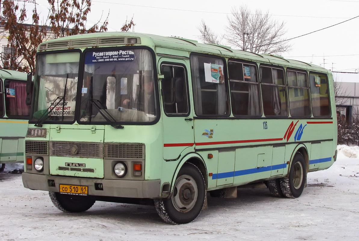 Rostov region, PAZ-4234 (00, T0, K0, B0) # 126