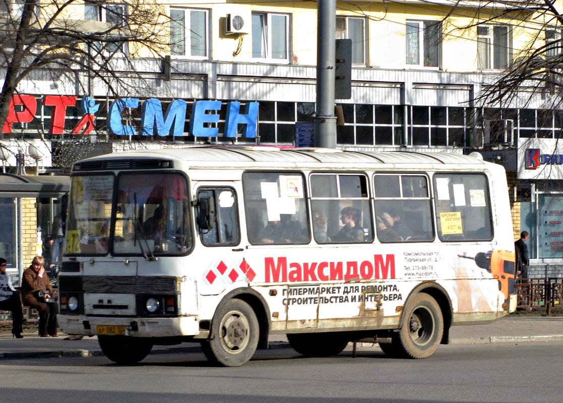 Nizhegorodskaya region, PAZ-32054 (40, K0, H0, L0) # АР 082 52