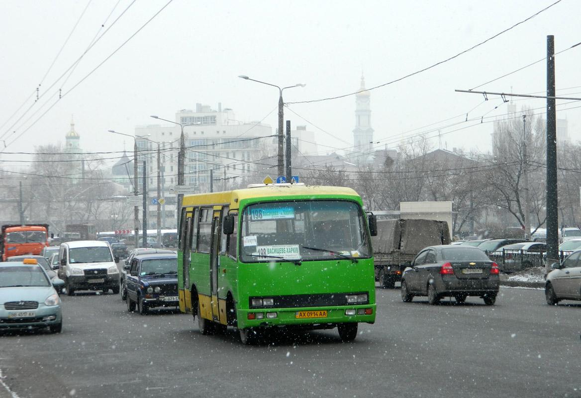 Kharkov region, Bogdan A091 # АХ 0914 АА