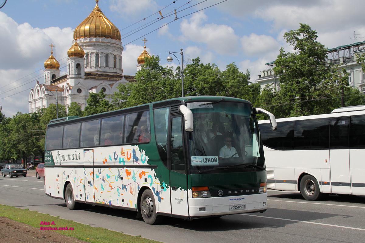 Moscow, Setra S315HDH # Т 005 ВО 90