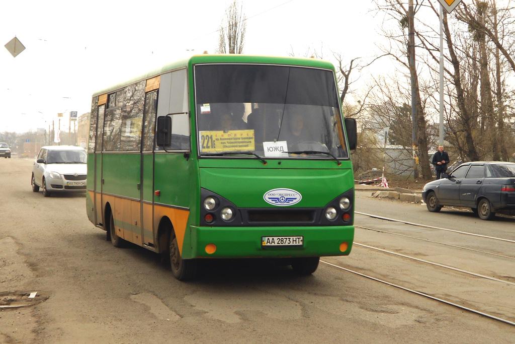 Kharkov region, I-VAN A07A1-30 # АА 2873 НТ