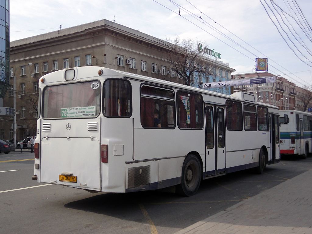 Rostov region, Mercedes-Benz O305 # 00602