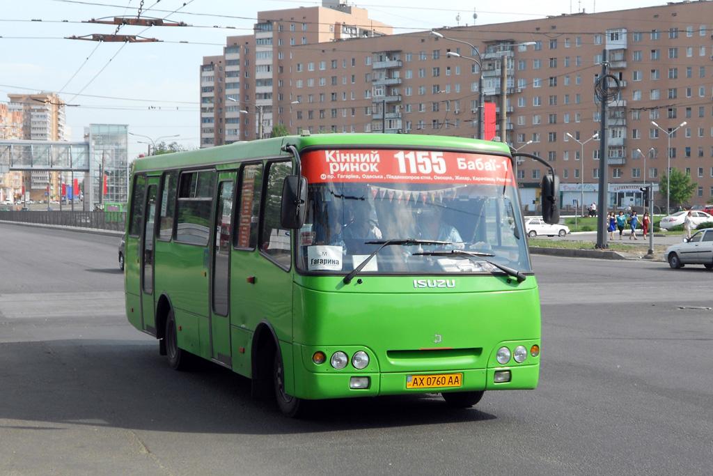 Kharkov region, ChA A09202 # АХ 0760 АА