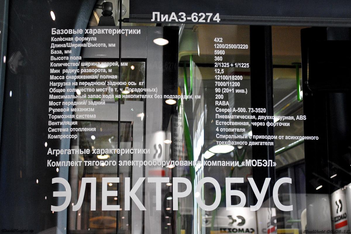 Nizhegorodskaya region, LiAZ-6274 # 6274-0001; Nizhegorodskaya region — Busworld Russia 2012