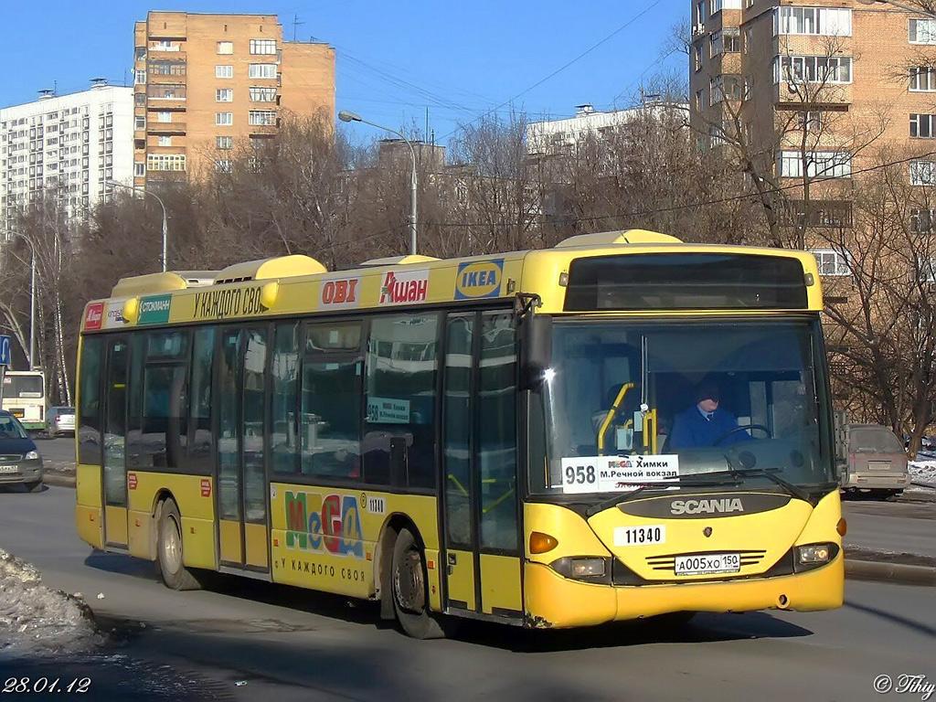 Moscow region, Scania OmnLlink CL94UB # 11340