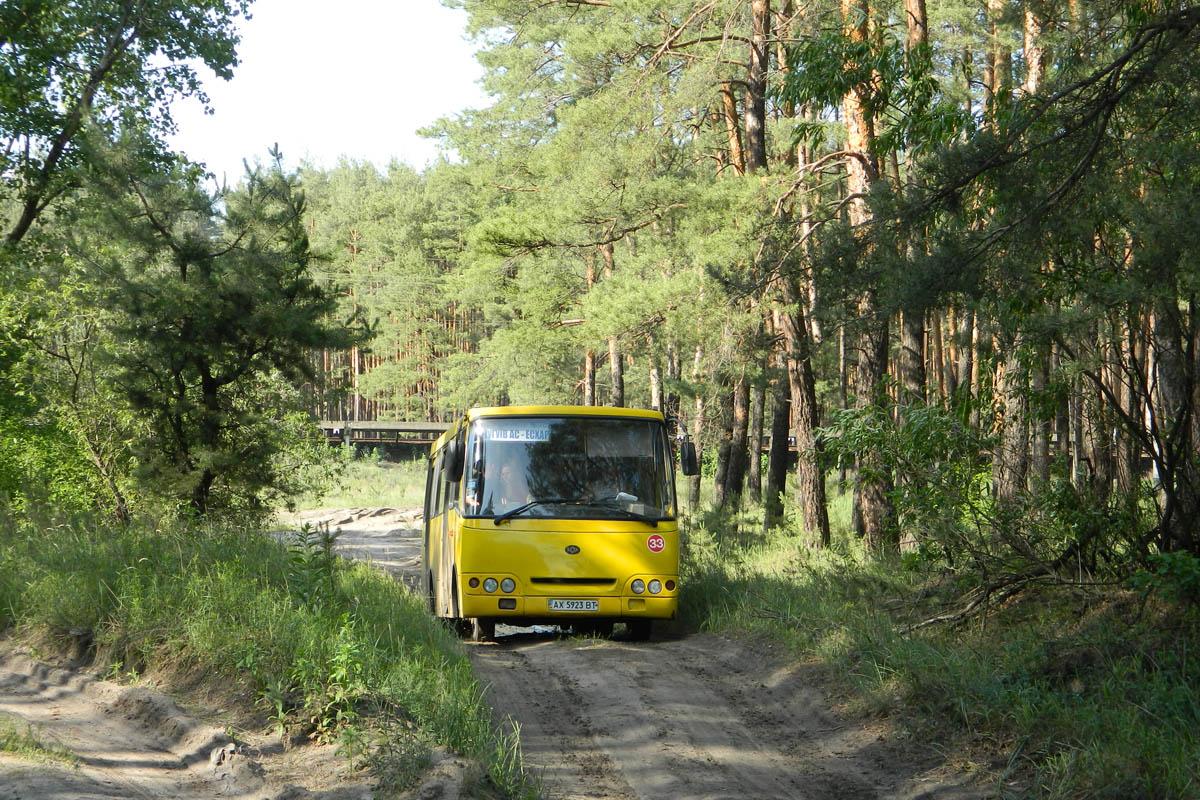 Kharkov region, Bogdan A09202 (LuAZ) # 48