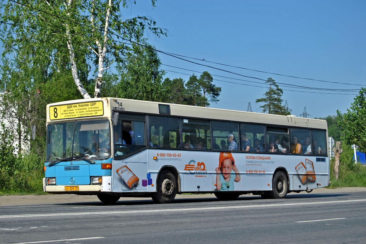Perm region, Mercedes-Benz O405N # АТ 509 59