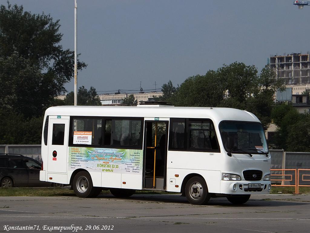 Sverdlovsk region, Hyundai County LWB (TagAZ) # С 819 ХС 96