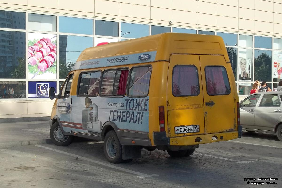 Sverdlovsk region, Semar-3234 # У 006 МК 96