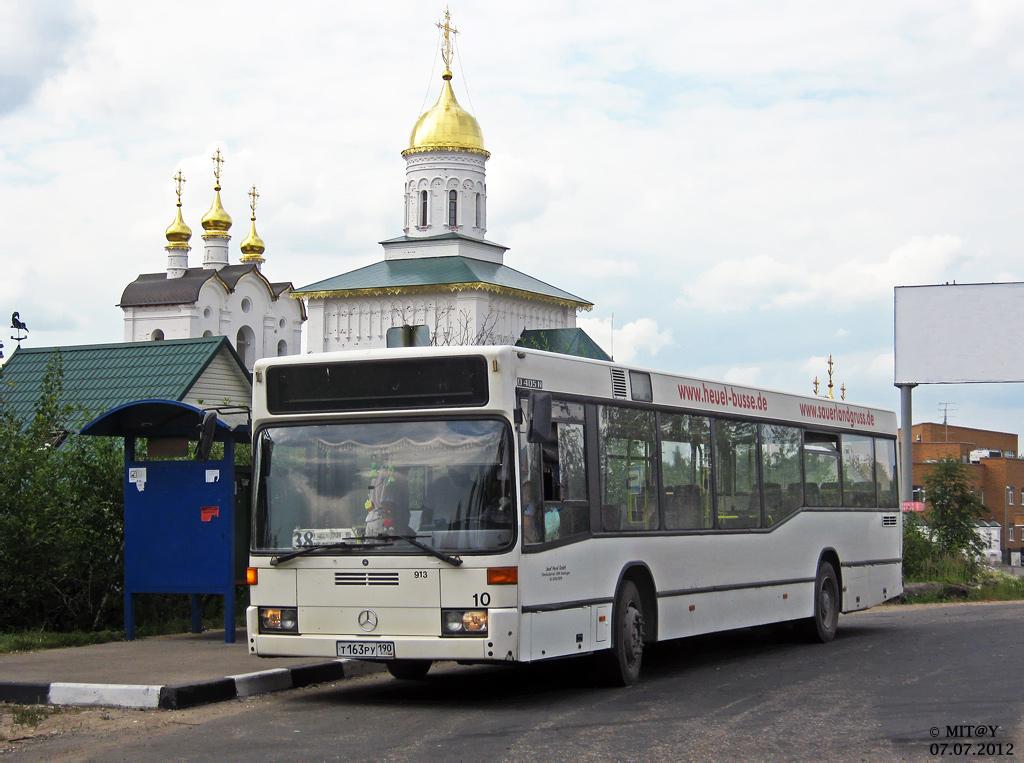Moscow region, Mercedes-Benz O405N2 # Т 163 РУ 190