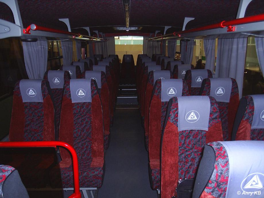 MIAS 2012 / AutoTrans-2012