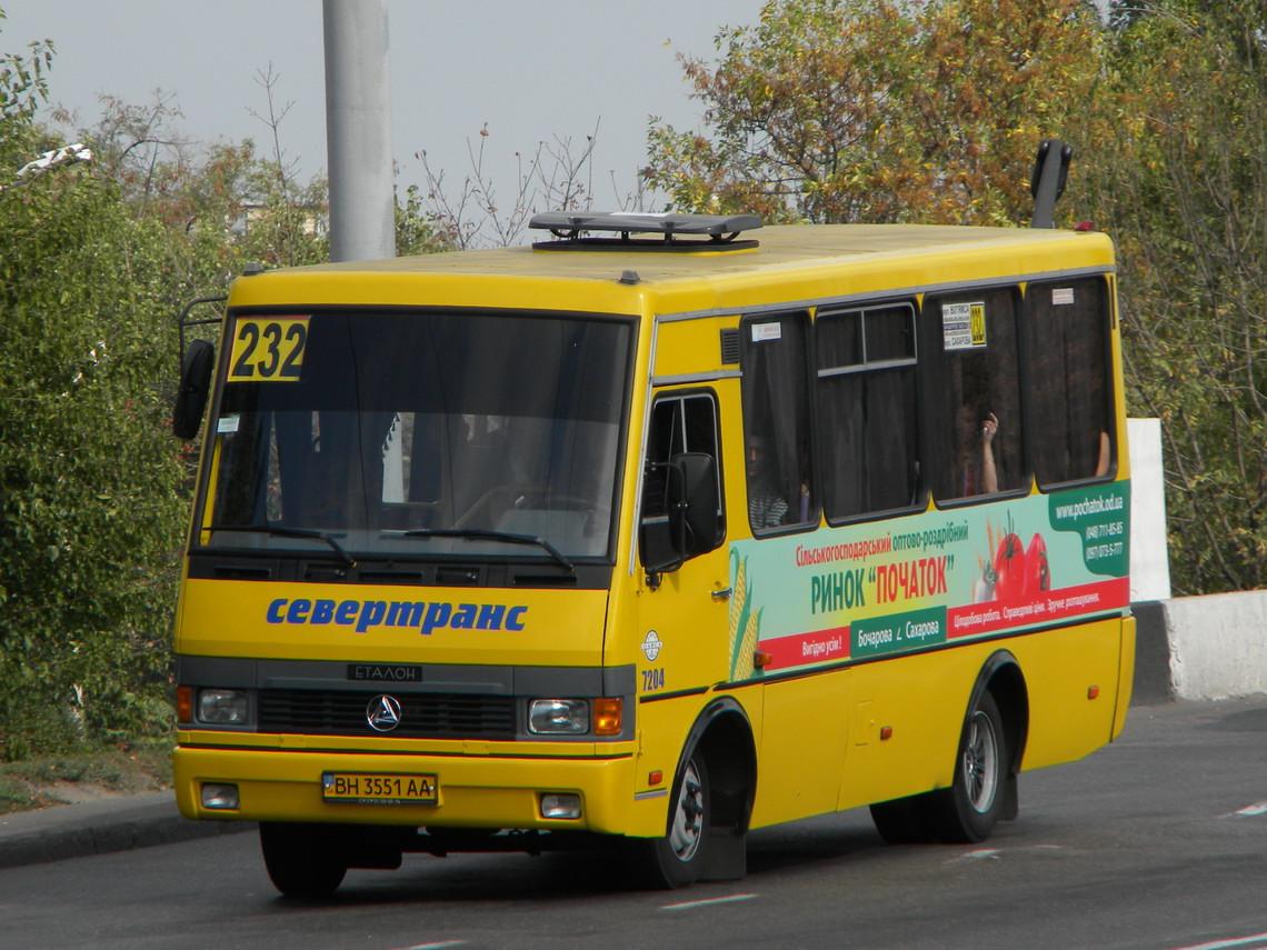 """Odessa region, Etalon A079.32 """"Prolisok"""" # 7404"""