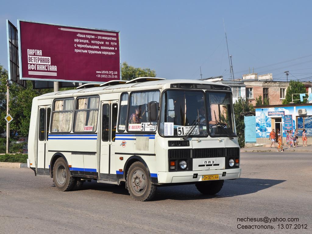 Севастополь, ПАЗ-32054-07 (4R, KR, HR) № СН 0075 АА