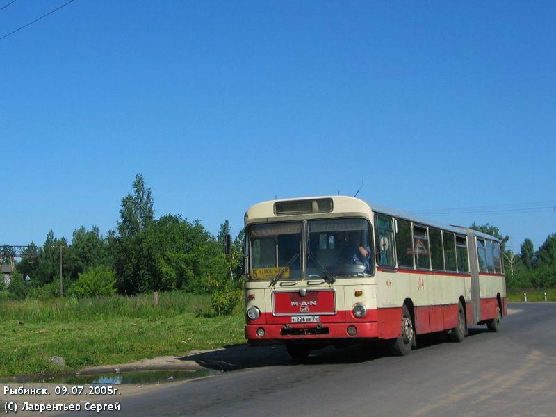 Yaroslavl region, MAN SG220 # 184