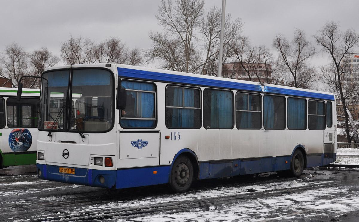 Омская область, ЛиАЗ-5256.45-01 № 165