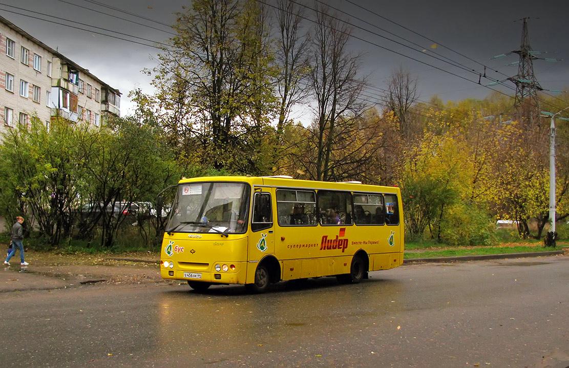 Костромская область, Богдан А09204 № Е 456 НК 44