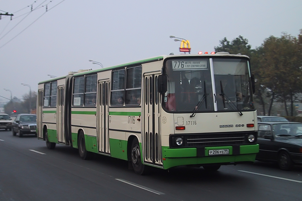 Moscow, Ikarus 280.33M # 17116