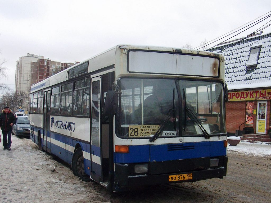 Moscow region, Mercedes-Benz O405 # 1061