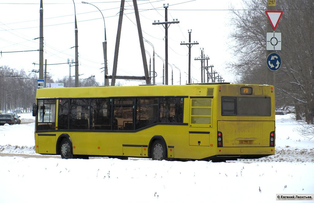 Samara region, MAZ-103.465 # ЕЕ 795 63