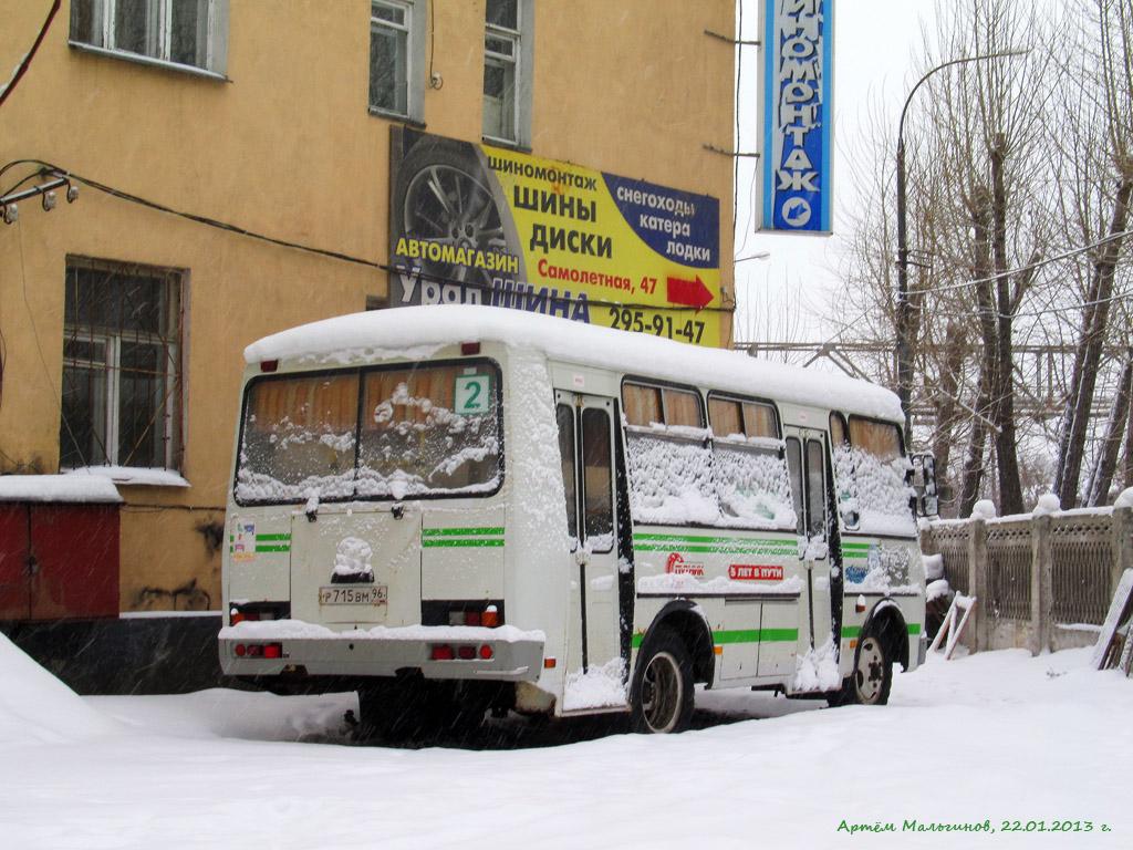 Sverdlovsk region, PAZ-32054 (40, K0, H0, L0) # Р 715 ВМ 96
