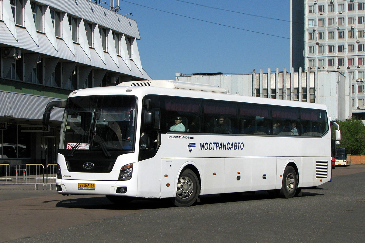 Moscow region, Hyundai Universe Space Luxury # 5061
