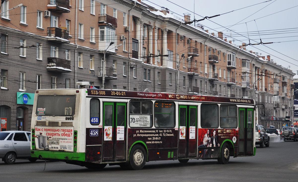 Omsk region, LiAZ-5256.45 # 458