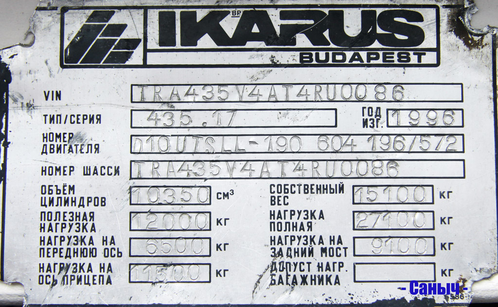 Moscow, Ikarus 435.17 # 02534