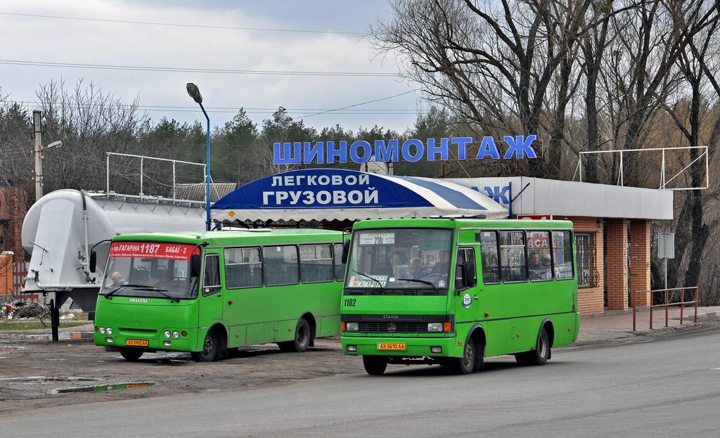 "Kharkov region, BAZ-A079.14 ""Prolisok"" # 1102"
