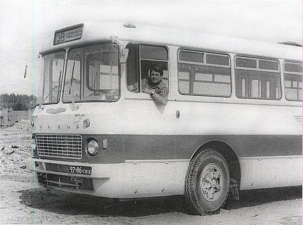 "Sverdlovsk region, Ikarus 556 # 97-86 СВХ; Sverdlovsk region — History photo EMUP ""MOAP"""