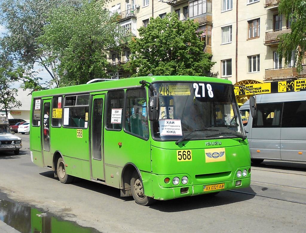 Харьковская область, Богдан А09202 № 568