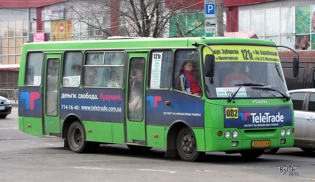 Kharkov region, ChA A09202 # 002