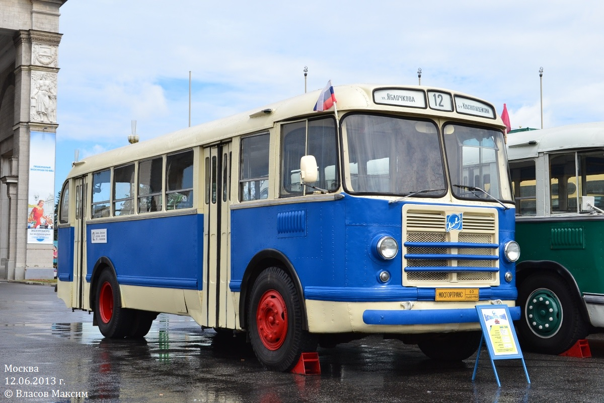 Moscow, ZiL-158V # 03