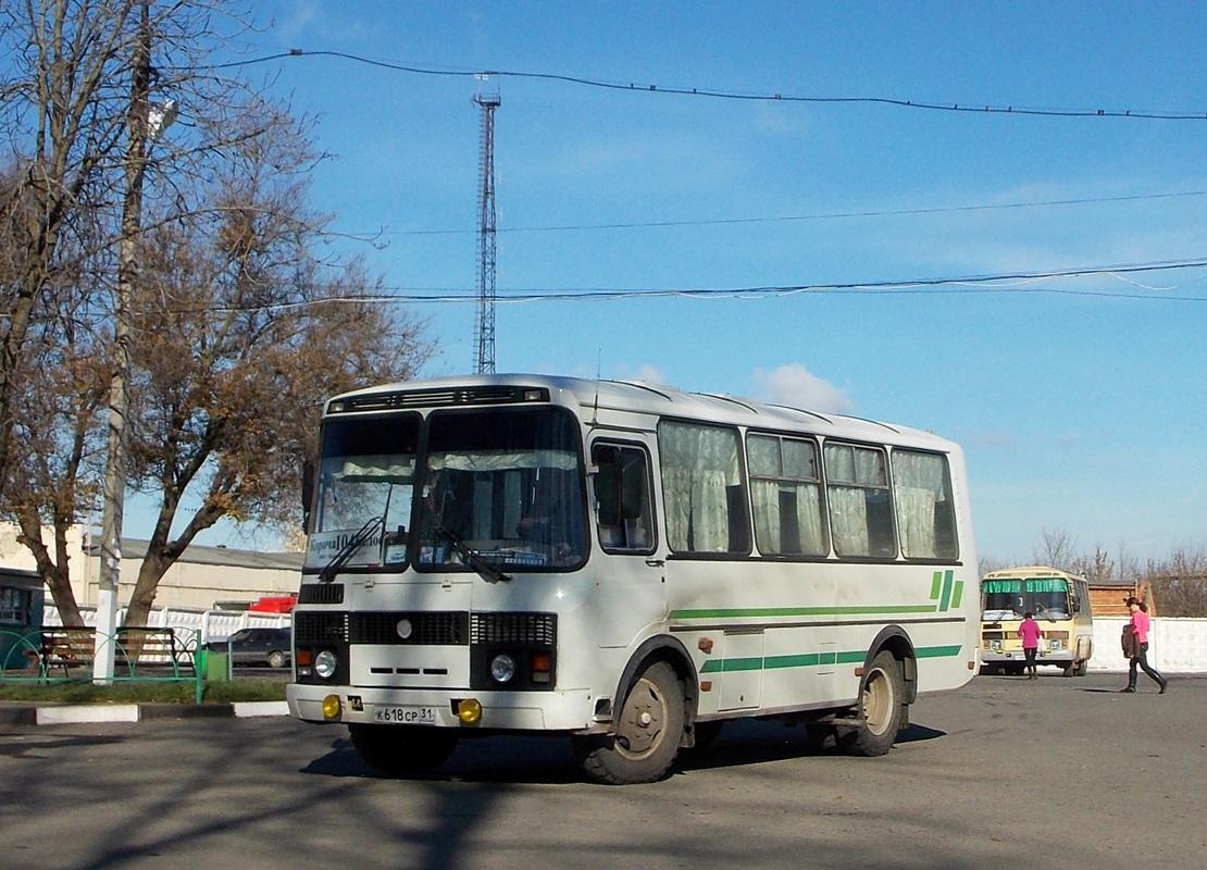 Belgorod region, PAZ-32054 (40, K0, H0, L0) # К 618 СР 31