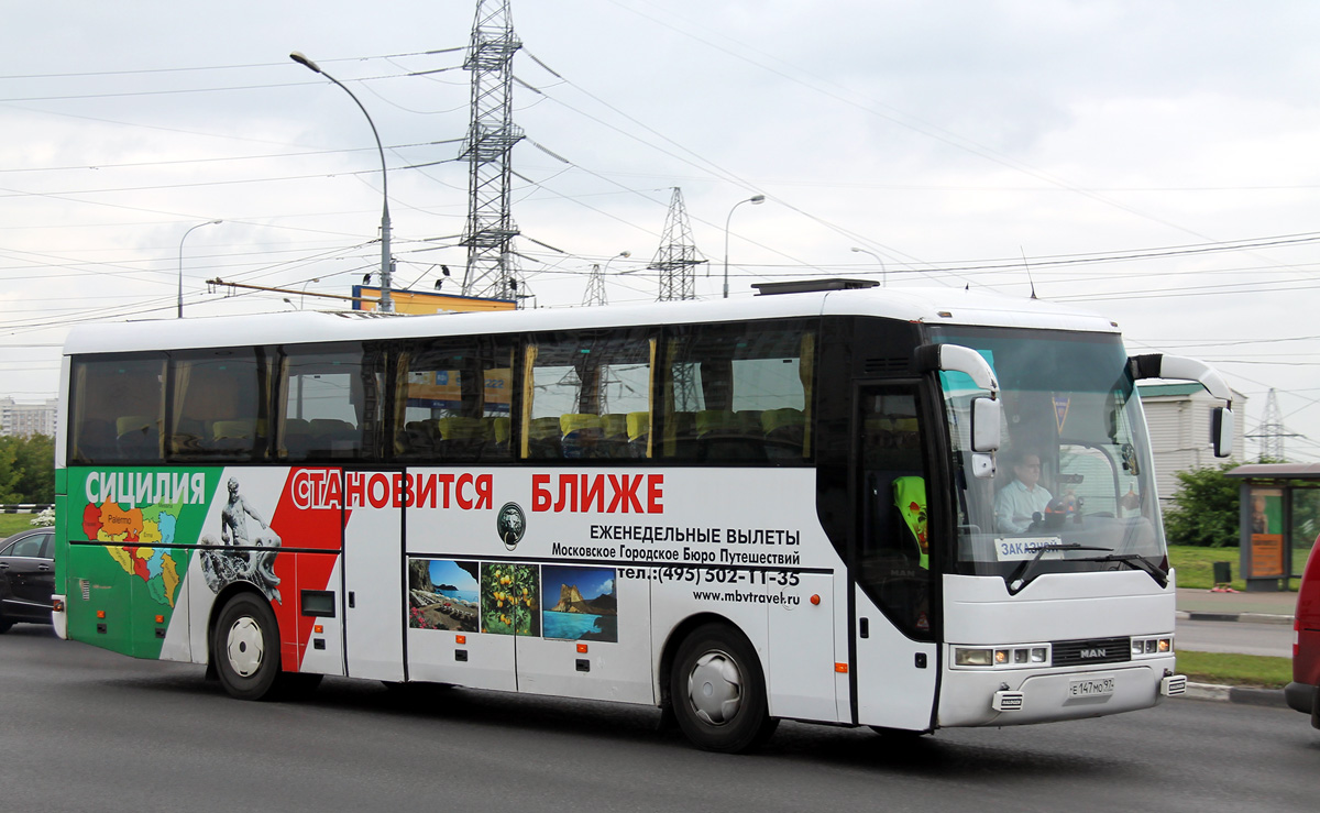 Moscow, MAN A13 Lion's Coach # Е 147 МО 97