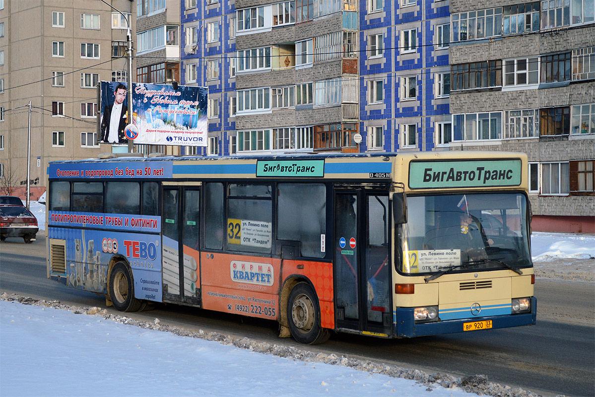 Vladimir region, Mercedes-Benz O405N2 # ВР 920 33
