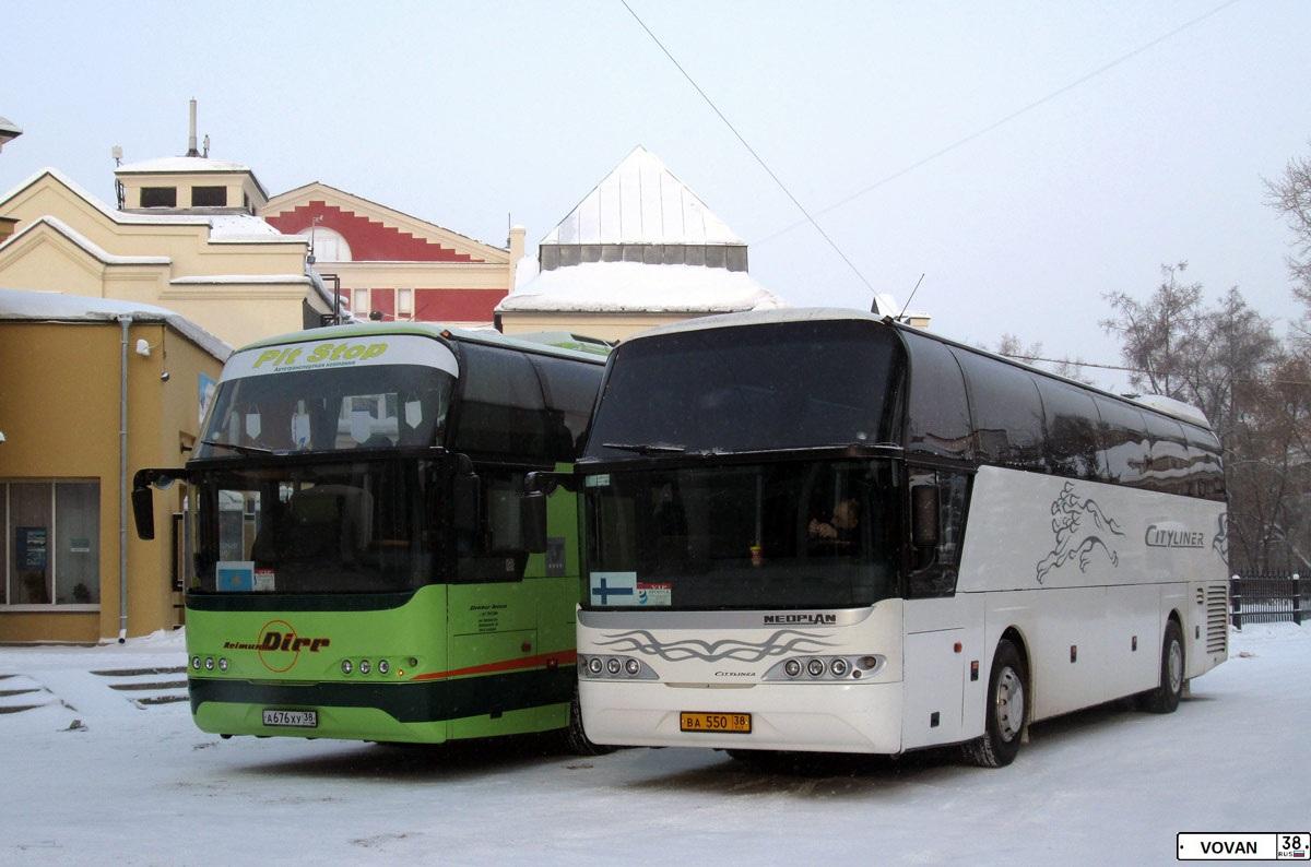 Irkutsk region — Miscellaneous photos