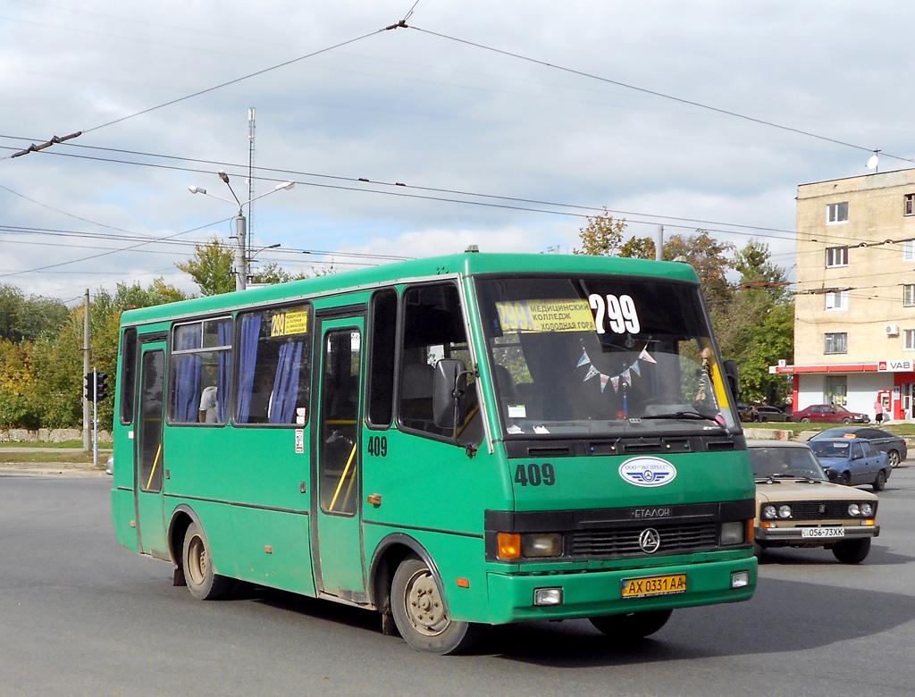 "Kharkov region, BAZ-A079.14 ""Prolisok"" # 409"
