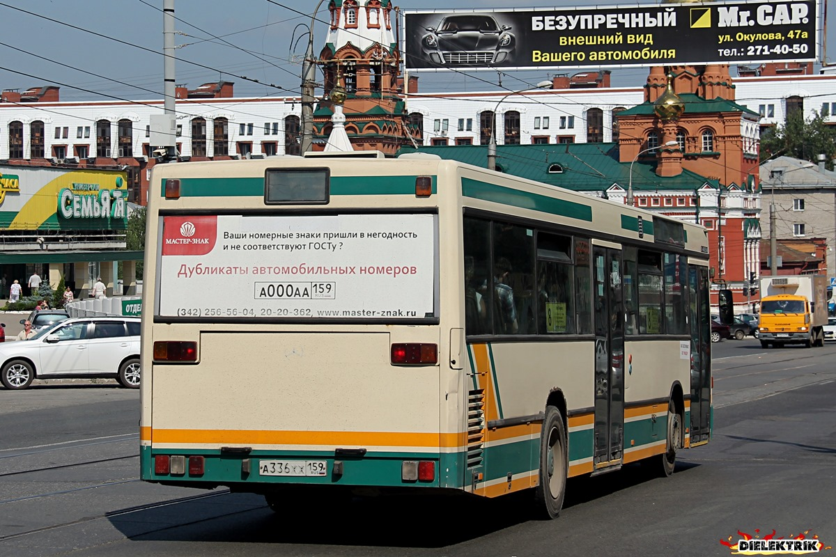 Perm region, Mercedes-Benz O405N # А 336 ХХ 159