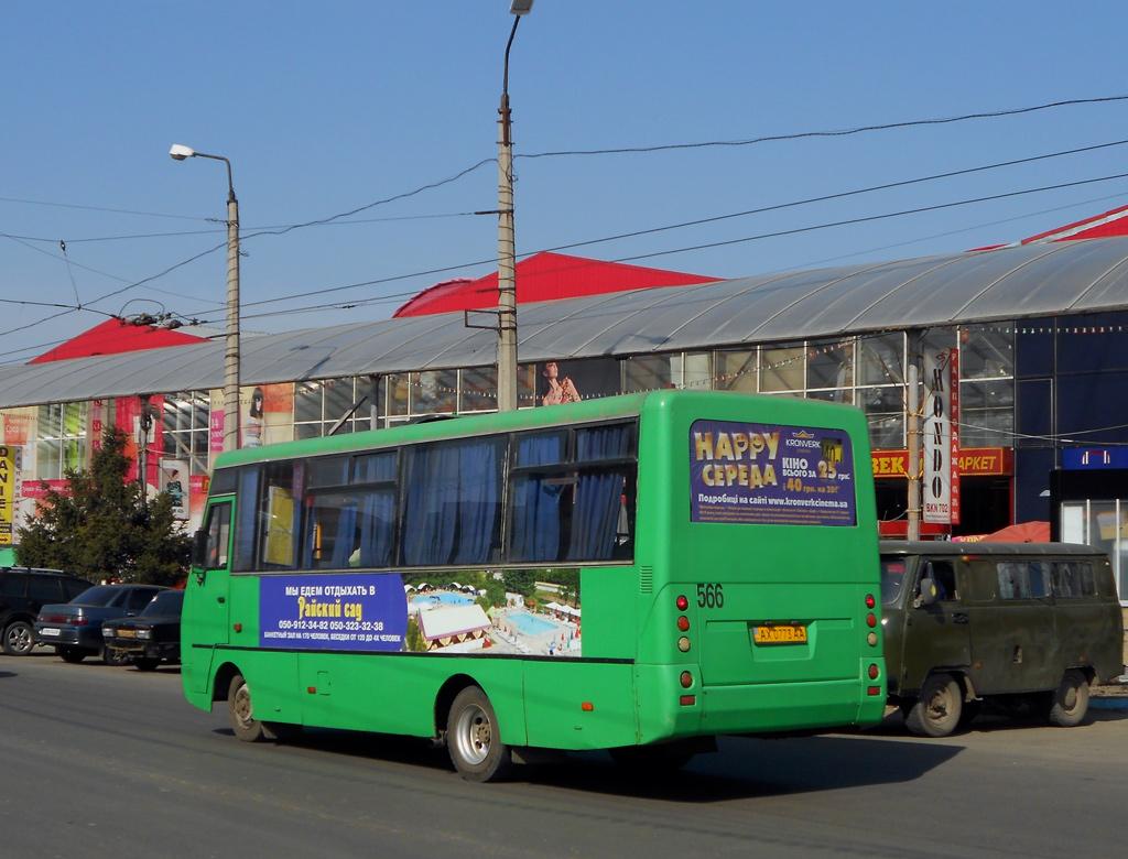 Kharkov region, I-VAN A07A-22 # 566