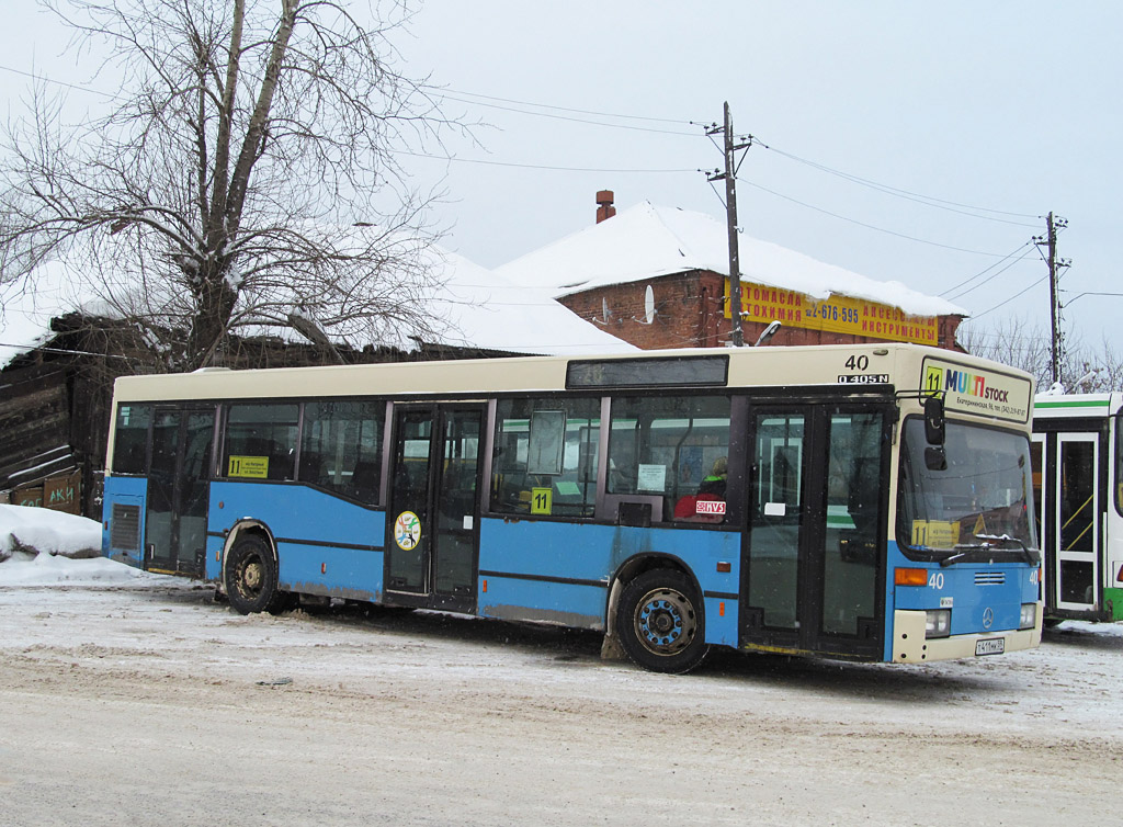 Perm region, Mercedes-Benz O405N2 # Т 411 МК 59