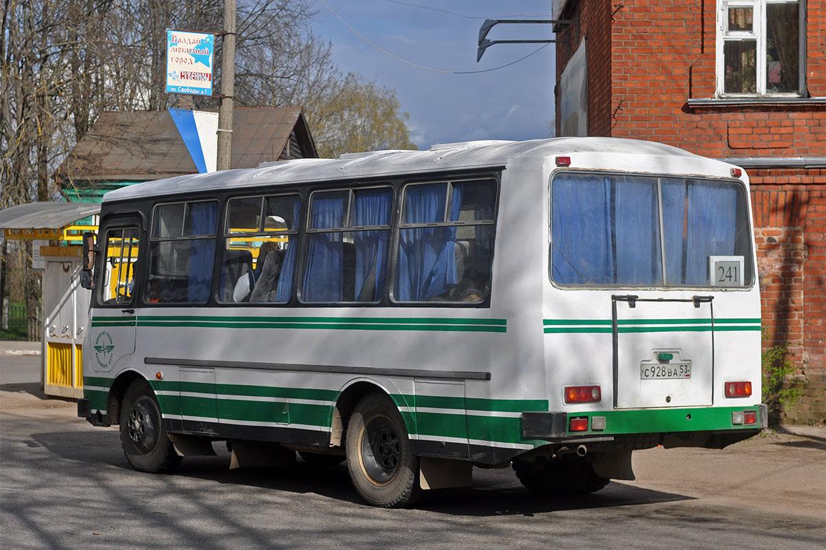 Novgorod region, PAZ-3205-110-50 (0S) # С 928 ВА 53