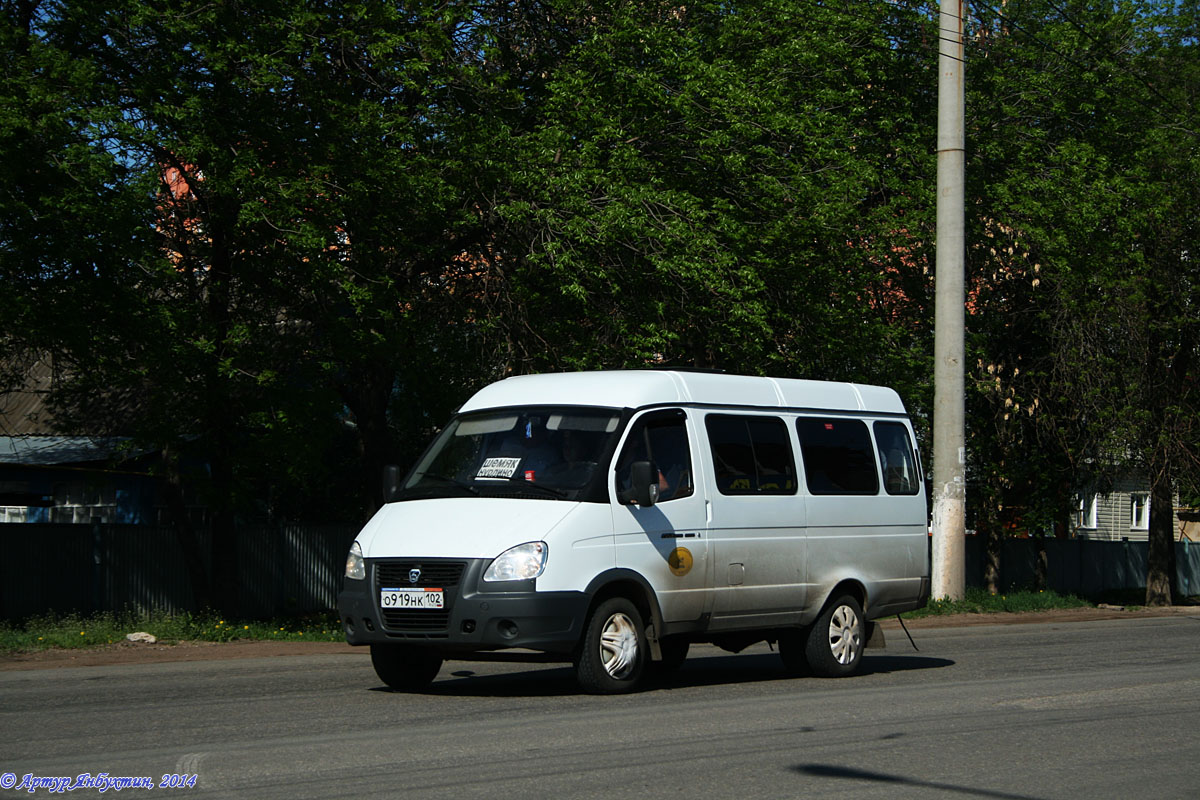 Bashkortostan, GAZ-322130 (XTH, X96) # О 919 НК 102