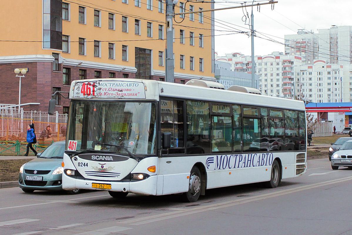 Moscow region, Scania OmnLlink CL94UB # 0244