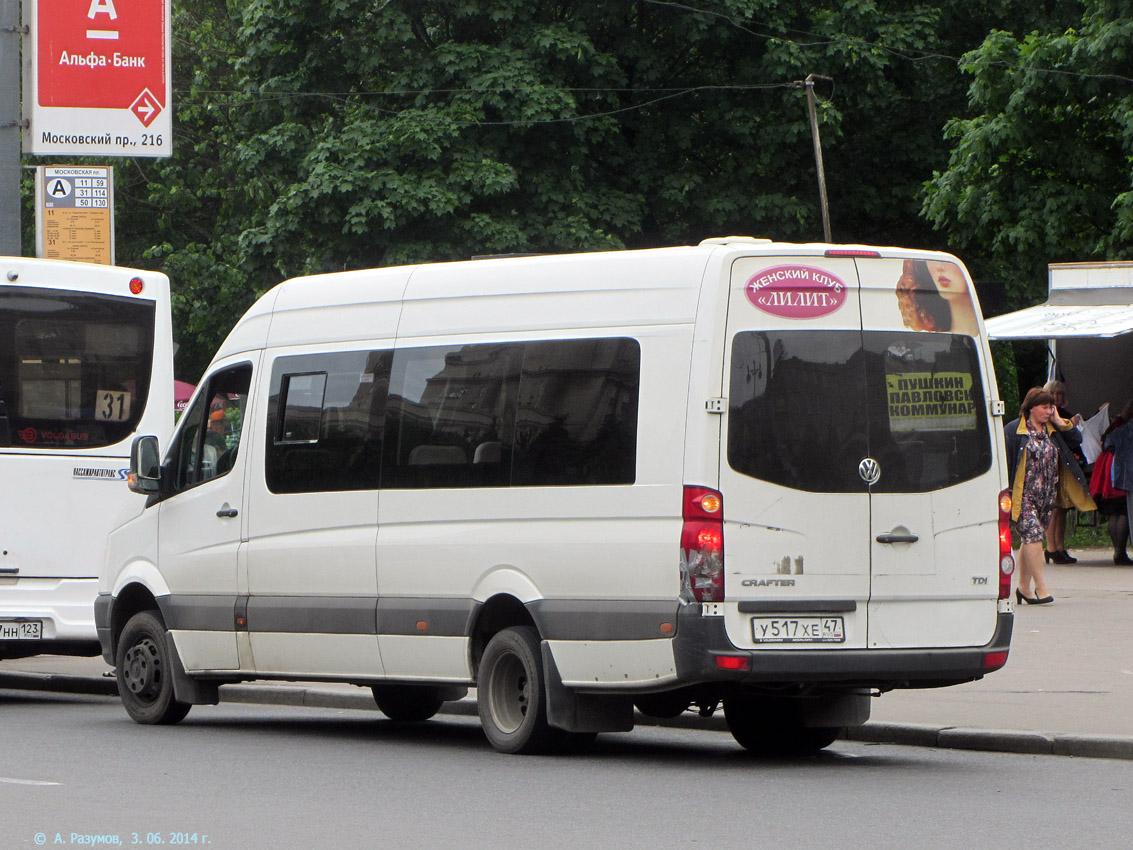 Saint-Petersburg, Brabill-2255 (Volkswagen Crafter) # У 517 ХЕ 47