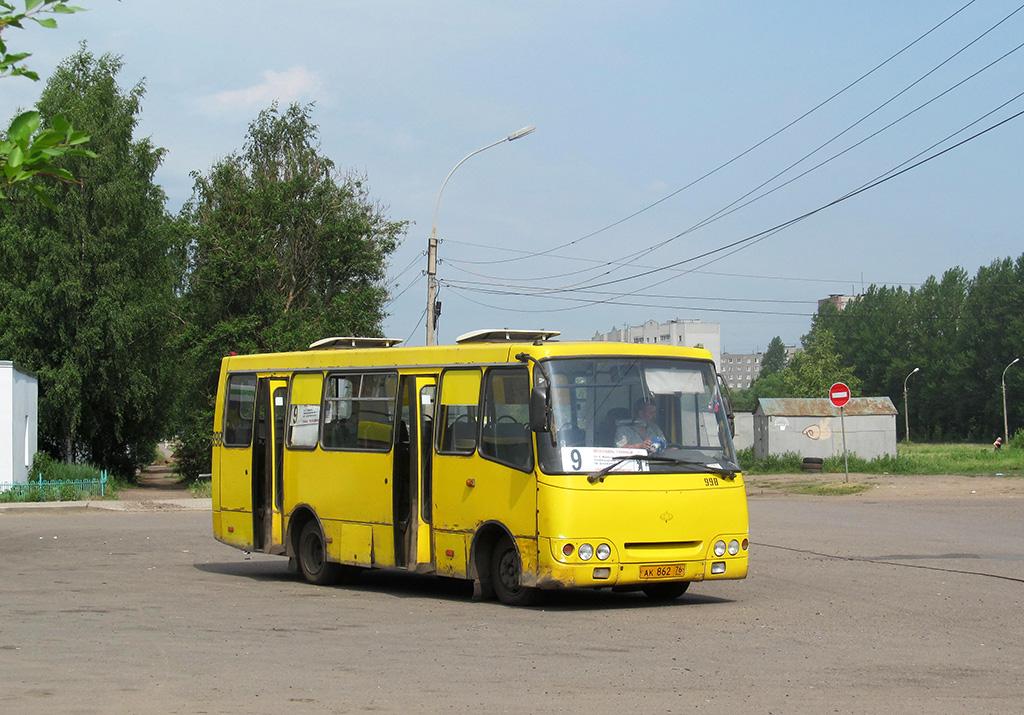 Ярославская область, Богдан А09204 № 998