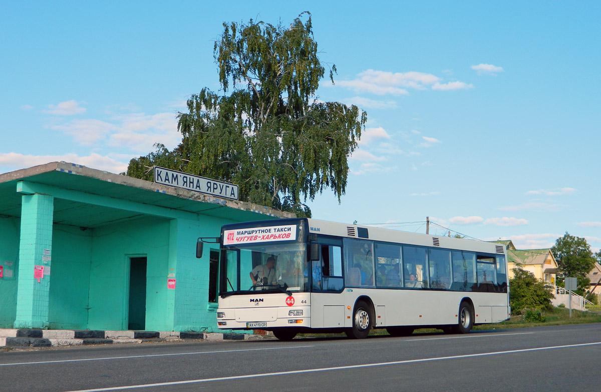 Kharkov region, MAN A21 NL263 # 44